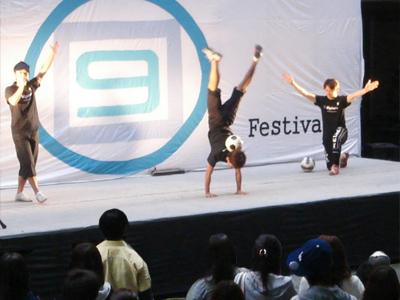 学園祭 文化祭