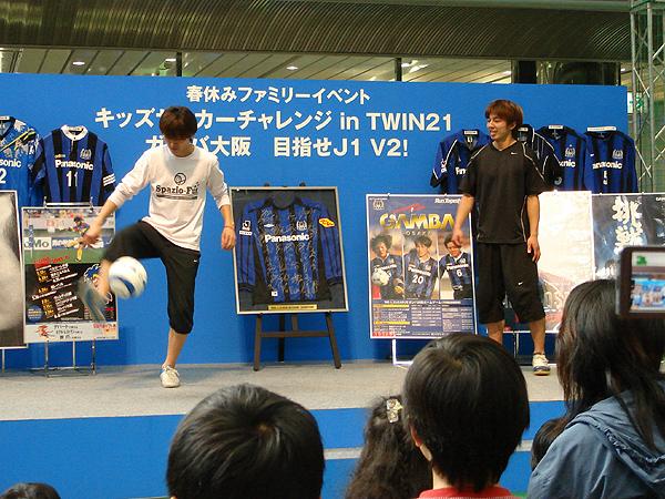 ガンバ大阪イベント2