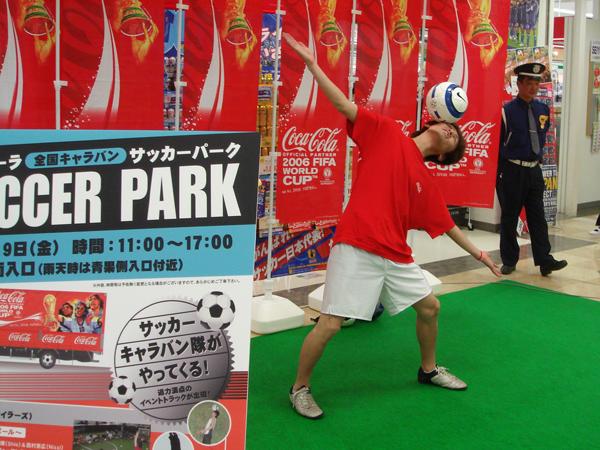 コカ・コーラサッカーパーク