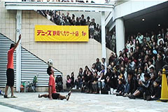 大道芸ワールドカップin静岡2