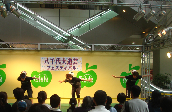 イト-ヨーカドー八千代店4