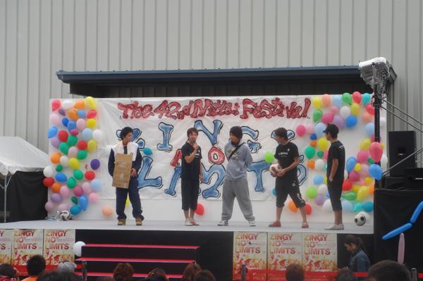日本体育大学 学園祭5