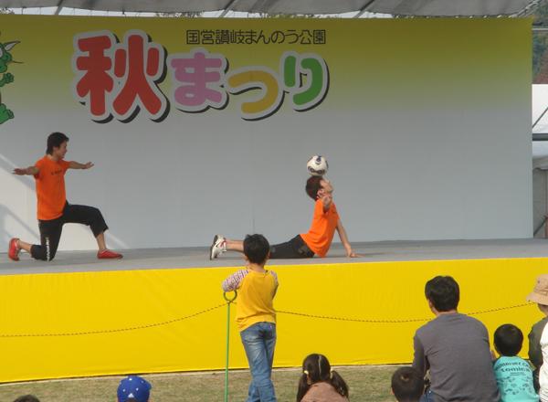 国営讃岐まんのう公園 秋祭り6