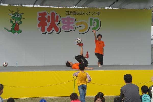 国営讃岐まんのう公園 秋祭り3