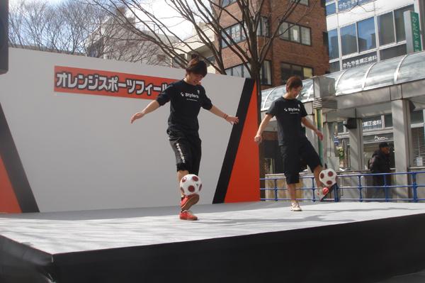 オレンジスポーツフィールド2009_3