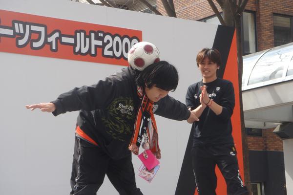 オレンジスポーツフィールド2009_2