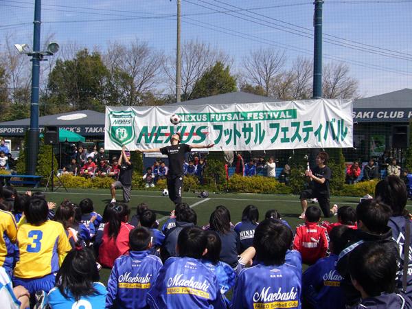 キックス高崎フットサルフェスティバル3