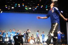 Ochabi's 2010 kick-off Event