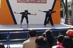 オレンジスポーツフィールド2010_3