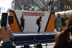 オレンジスポーツフィールド2010_2
