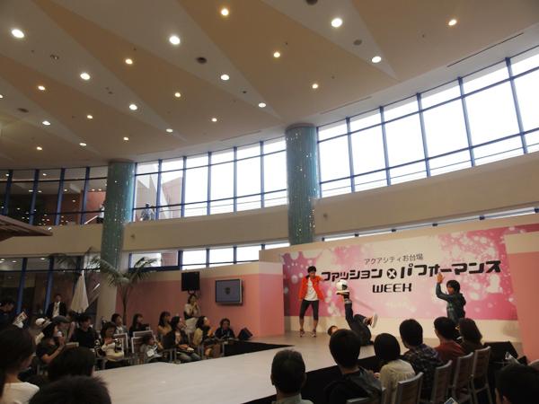 アクアシティお台場 ファッションショー2