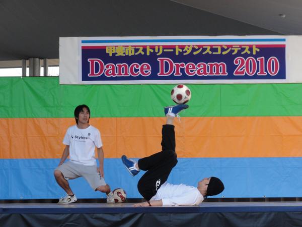 甲斐市ストリートダンスコンテスト3