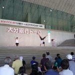 大分銀行ドームサマーフェスティバル2011