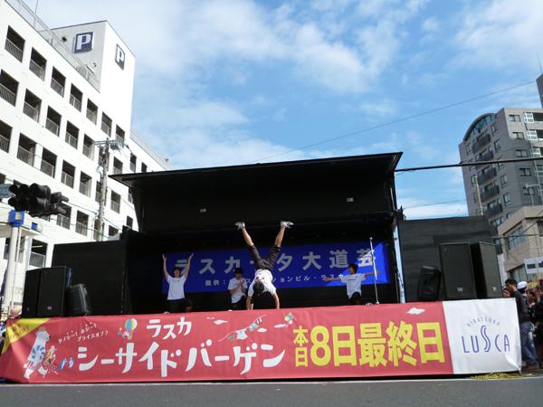 平塚七夕まつり
