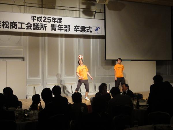 浜松商工会議所青年部卒業式2