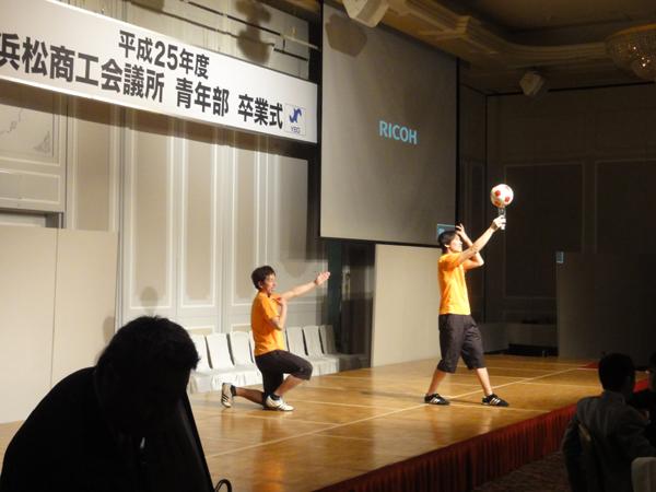 浜松商工会議所青年部卒業式