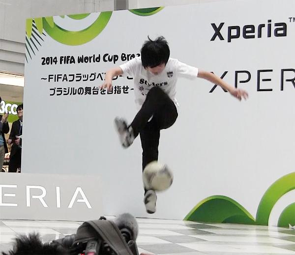 FIFAフラッグベアラー