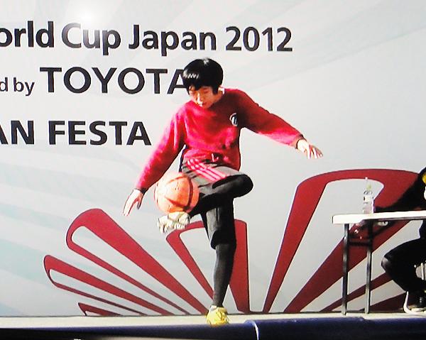 MYUTO大会優勝日本一7