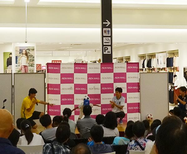 イオンモール富士宮4