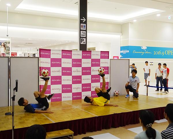 イオンモール富士宮3
