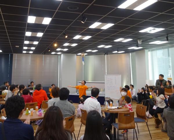 企業イベント6