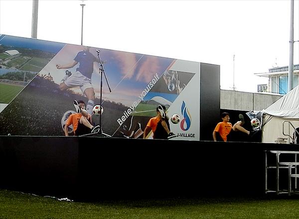 Jヴィレッジ再始動 記念式典・オープニングイベント フリースタイルフットボール8