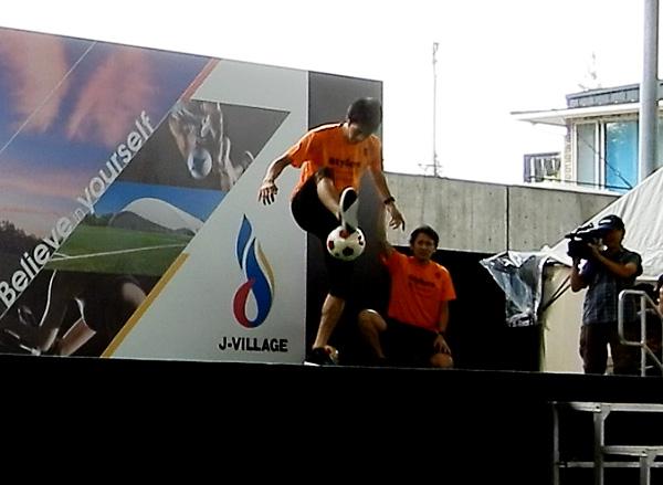 Jヴィレッジ再始動 記念式典・オープニングイベント フリースタイルフットボール5