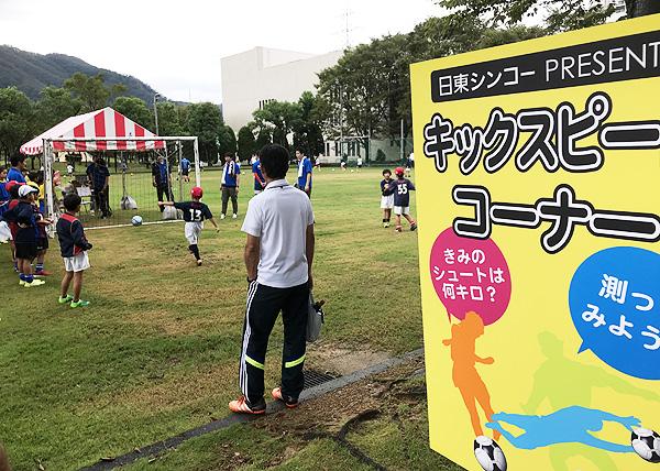 日東シンコー杯 U-10福井県少年サッカー選手権大会でフリースタイルフットボール4