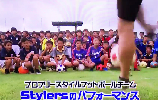 日東シンコー杯 U-10福井県少年サッカー選手権大会でフリースタイルフットボール6