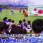 日東シンコー杯 U-10福井県少年サッカー選手権大会でフリースタイルフットボール8