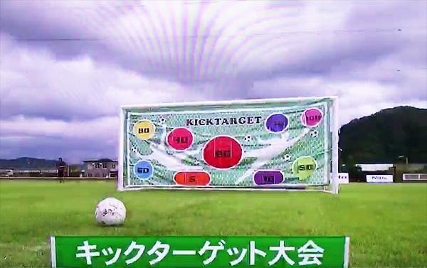 日東シンコー杯 U-10福井県少年サッカー選手権大会でフリースタイルフットボール9