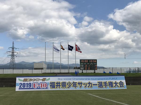 日東シンコー杯2019 U-10 福井県少年サッカー選手権大会 フリースタイルフットボールパフォーマンス+リフティング教室